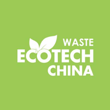 ECOTECH CHINA上海国际固·废气展