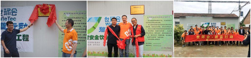 世环会碧蓝行动为爱启动-上海空气新风展 AIRVENTEC CHINA 2021.6.2-4 新风系统 通风设备 空气净化