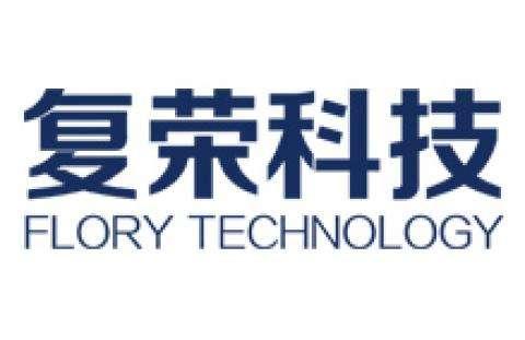上海复荣环境科技有限公司