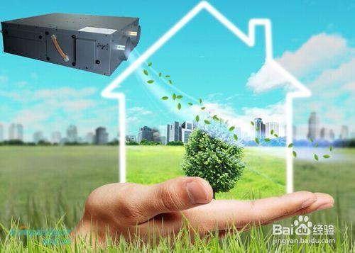 未来空净市场 必然是新风系统+空气净化器