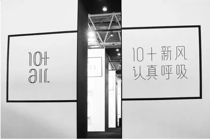 CUT | 水展风芒-上海空气新风展 AIRVENTEC CHINA 2021.6.2-4 新风系统 通风设备 空气净化