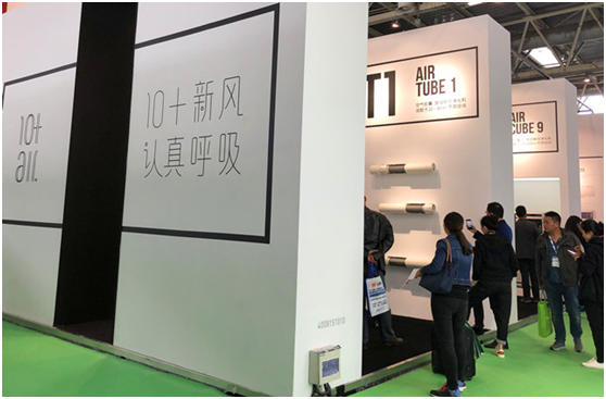 王科:10+Air凭过硬产品 加强企业转型升级-上海空气新风展 AIRVENTEC CHINA 2021.6.2-4 新风系统 通风设备 空气净化