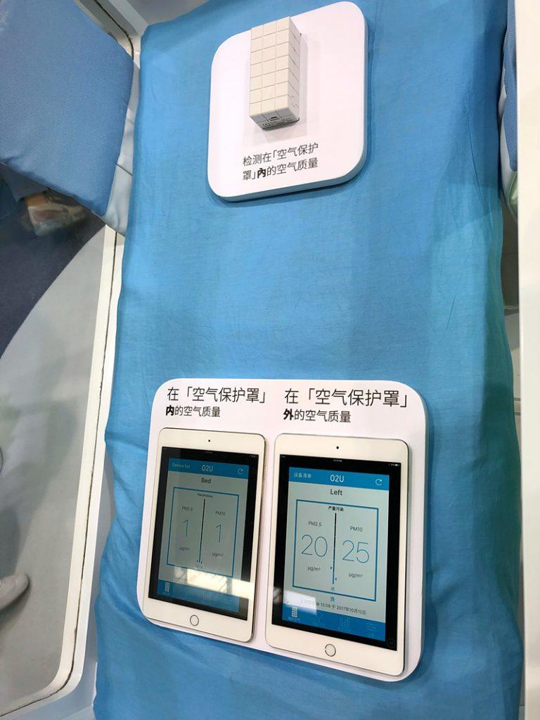 O2U优氧宝:以爱之名,赠予你最贴心守护-上海空气新风展 AIRVENTEC CHINA 2021.6.2-4 新风系统 通风设备 空气净化