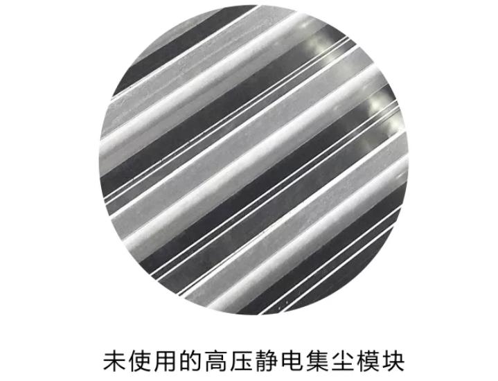 好产品用数据说话丨华谊集团大楼整体改造项目效果实测-上海空气新风展 AIRVENTEC CHINA 2022.6.8-10新风系统 通风设备 空气净化