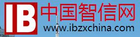 中国智信网