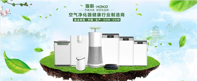 加湿型空气净化器-上海空气新风展 AIRVENTEC CHINA 2021.6.2-4 新风系统 通风设备 空气净化