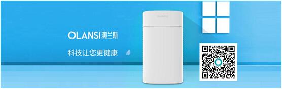 空气净化器OLS-K08A-上海空气新风展 AIRVENTEC CHINA 2021.6.2-4 新风系统 通风设备 空气净化