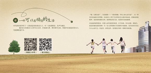 智能全效净全热双向中央新风系统-上海空气新风展 AIRVENTEC CHINA 2021.6.2-4 新风系统 通风设备 空气净化
