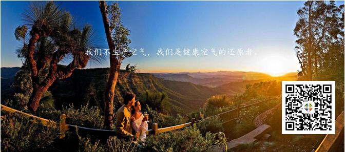 MY-350EX显热交换净化新风-上海空气新风展 AIRVENTEC CHINA 2021.6.2-4 新风系统 通风设备 空气净化