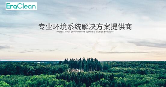 FRESH新风机-上海空气新风展 AIRVENTEC CHINA 2021.6.2-4 新风系统 通风设备 空气净化