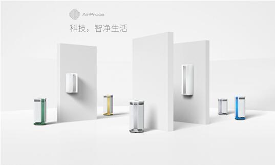 AI系列空气净化器-上海空气新风展 AIRVENTEC CHINA 2022.6.8-10新风系统 通风设备 空气净化