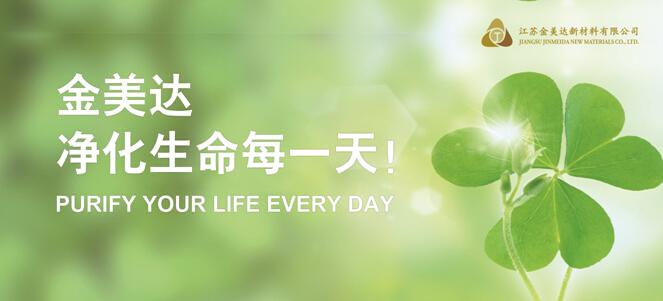 高性能过滤材料-上海空气新风展 AIRVENTEC CHINA 2021.6.2-4 新风系统 通风设备 空气净化