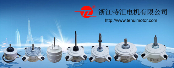 ZWF系列直流无刷电机-上海空气新风展 AIRVENTEC CHINA 2022.6.8-10新风系统 通风设备 空气净化