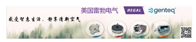 "AXI-FAN 6""直流超高效风机-上海空气新风展 AIRVENTEC CHINA 2022.6.8-10新风系统 通风设备 空气净化"