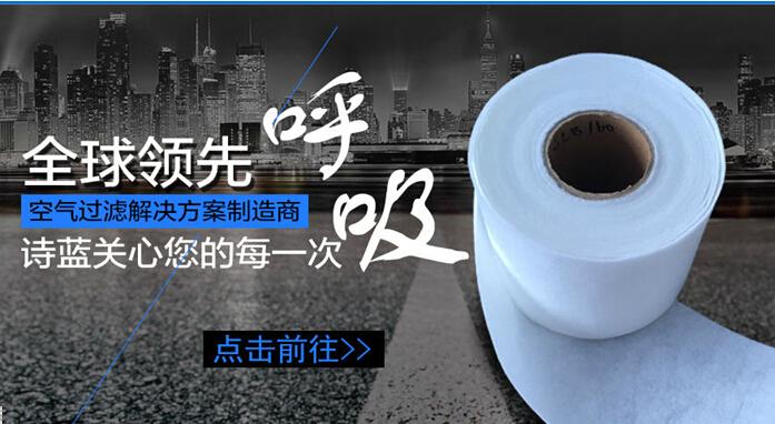 静电棉,PP熔喷布  ,PET支撑材料-上海空气新风展 AIRVENTEC CHINA 2021.6.2-4 新风系统 通风设备 空气净化