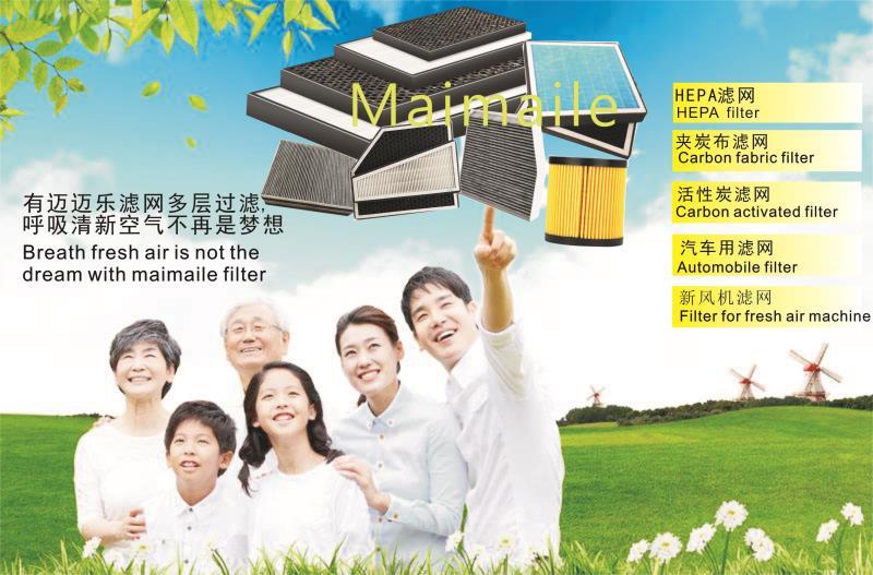 全系列新风及室内用过滤器-上海空气新风展 AIRVENTEC CHINA 2021.6.2-4 新风系统 通风设备 空气净化