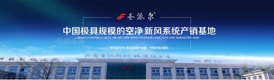 KJ400F—P03M 空气净化器-上海空气新风展 AIRVENTEC CHINA 2021.6.2-4 新风系统 通风设备 空气净化