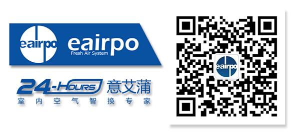 EVP-75H壁挂式正压除霾新风机-上海空气新风展 AIRVENTEC CHINA 2021.6.2-4 新风系统 通风设备 空气净化