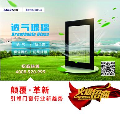 透气玻璃-上海空气新风展 AIRVENTEC CHINA 2021.6.2-4 新风系统 通风设备 空气净化