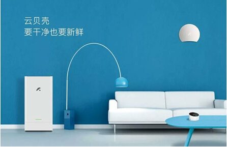 云贝壳新风-上海空气新风展 AIRVENTEC CHINA 2021.6.2-4 新风系统 通风设备 空气净化