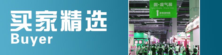 买家精选-上海空气新风展 AIRVENTEC CHINA 2021.6.2-4 新风系统 通风设备 空气净化
