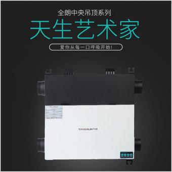 """【全朗新风】""""爱你,从每一口呼吸开始""""-上海空气新风展 AIRVENTEC CHINA 2022.6.8-10新风系统 通风设备 空气净化"""