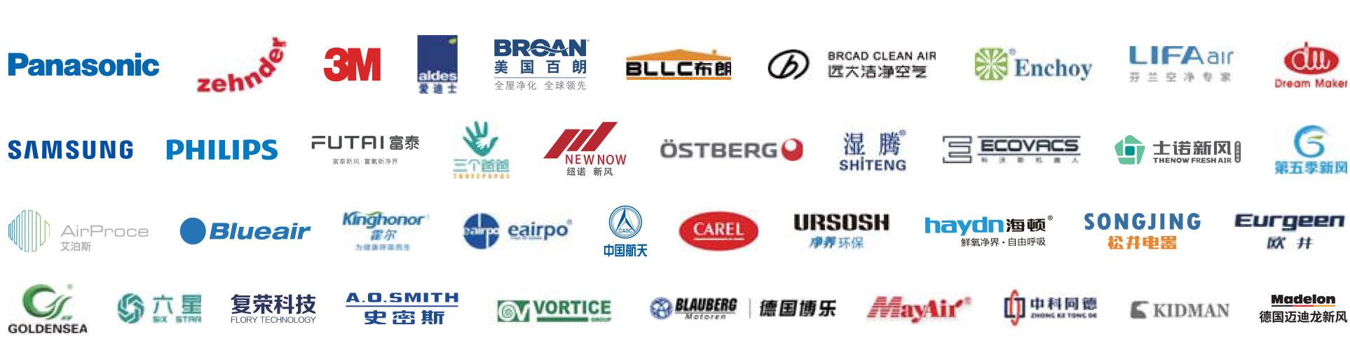 本届亮点-上海空气新风展 AIRVENTEC CHINA 2022.6.8-10新风系统 通风设备 空气净化