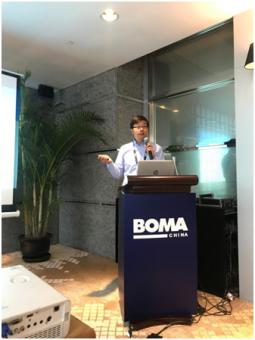 【复荣集团】洞察室内空气治理新维度,复荣集团携手BOMA-上海空气新风展 AIRVENTEC CHINA 2021.6.2-4 新风系统 通风设备 空气净化