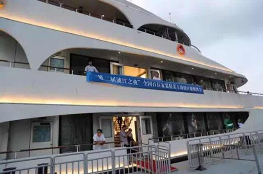 荷瑞应中装联之邀参加第二届浦江之夜游艇酒会,与百位家装精英面对面-上海空气新风展 AIRVENTEC CHINA 2022.6.8-10新风系统 通风设备 空气净化