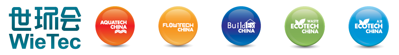 世环会-上海空气新风展 AIRVENTEC CHINA 2022.6.8-10新风系统 通风设备 空气净化