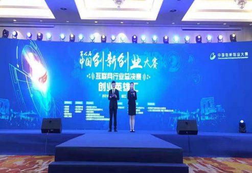 【洛阳新雨】斩获第七届中国创新创业大赛河南赛区优秀奖-上海空气新风展 AIRVENTEC CHINA 2021.6.2-4 新风系统 通风设备 空气净化