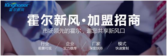 【霍尔新风】邀您共启创富蓝海,共享新风黄金时代-上海空气新风展 AIRVENTEC CHINA 2022.6.8-10新风系统 通风设备 空气净化