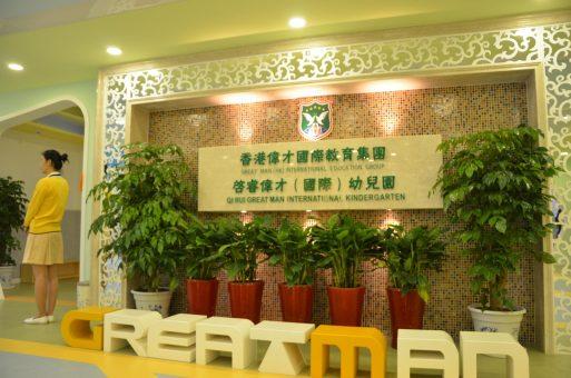 【全朗科技】助力健康校园生活-上海空气新风展 AIRVENTEC CHINA 2022.6.8-10新风系统 通风设备 空气净化