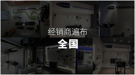 """【布鲁格林】——健康""""林""""距离!-上海空气新风展 AIRVENTEC CHINA 2021.6.2-4 新风系统 通风设备 空气净化"""