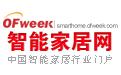 a-1off-week智能家居网
