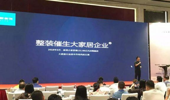 第四届中国家装领袖峰会上海之行圆满收官-上海空气新风展 AIRVENTEC CHINA 2022.6.8-10新风系统 通风设备 空气净化