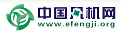 中国风机网