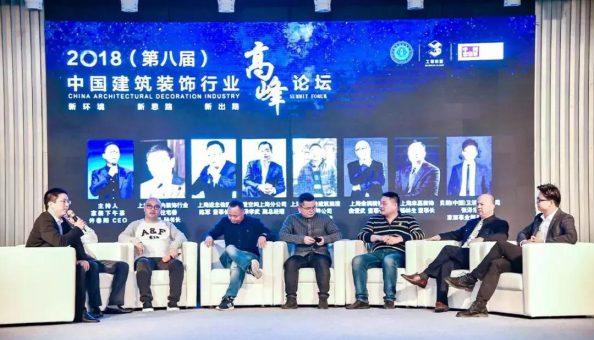 家电渠道单一?开拓新领域,2019上海国际空气新风展给您带来一场视听盛会-上海空气新风展 AIRVENTEC CHINA 2021.6.2-4 新风系统 通风设备 空气净化