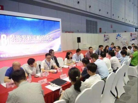 VIP买家俱乐部|为展商甄选钻石级目标买家-上海空气新风展 AIRVENTEC CHINA 2022.6.8-10新风系统 通风设备 空气净化