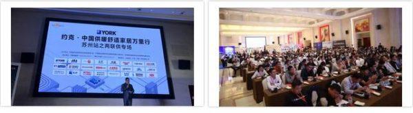 民用新亮点-上海空气新风展 AIRVENTEC CHINA 2022.6.8-10新风系统 通风设备 空气净化