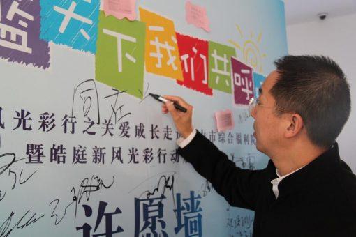 【皓庭新风】——中国高端智能无管道新风系统领航者-上海空气新风展 AIRVENTEC CHINA 2022.6.8-10新风系统 通风设备 空气净化