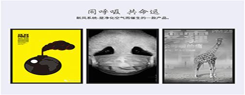 【惠洋新风】–诚邀各区域代理商-上海空气新风展 AIRVENTEC CHINA 2022.6.8-10新风系统 通风设备 空气净化