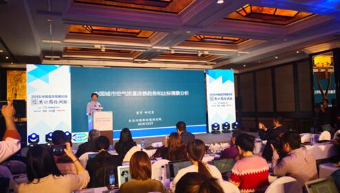 2018中国蓝天观察论坛共商空气质量全面达标之路-上海空气新风展 AIRVENTEC CHINA 2021.6.2-4 新风系统 通风设备 空气净化