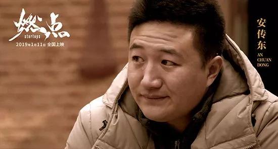 【赫为科技】邓富强:创业,是一个需要敬畏的职业-上海空气新风展 AIRVENTEC CHINA 2021.6.2-4 新风系统 通风设备 空气净化