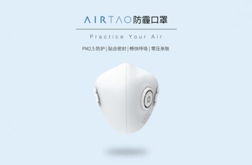 【空气道新风】让空气回归本原-上海空气新风展 AIRVENTEC CHINA 2021.6.2-4 新风系统 通风设备 空气净化