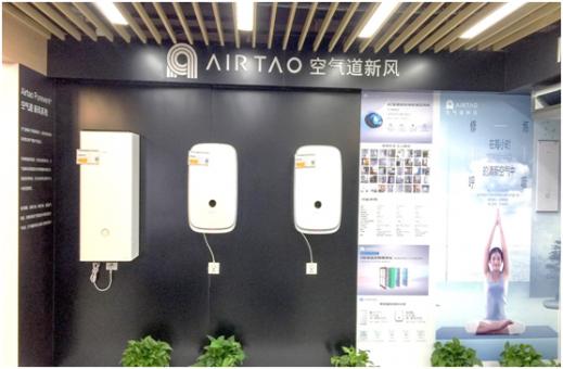 【空气道新风】让空气回归本原-上海空气新风展 AIRVENTEC CHINA 2022.6.8-10新风系统 通风设备 空气净化
