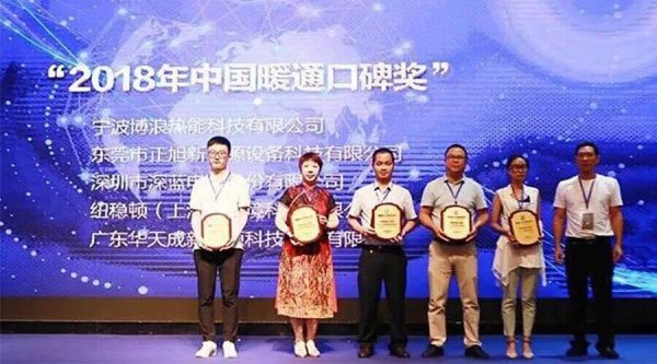 【纽诺新风】2018大事记-上海空气新风展 AIRVENTEC CHINA 2022.6.8-10新风系统 通风设备 空气净化