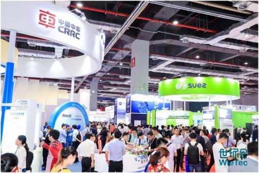 专访荷瑞CEO王恺钧:世环会,全面致力于服务环保行业-上海空气新风展 AIRVENTEC CHINA 2021.6.2-4 新风系统 通风设备 空气净化