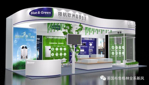 """布鲁格林–""""better air,blue and green""""-上海空气新风展 AIRVENTEC CHINA 2021.6.2-4 新风系统 通风设备 空气净化"""