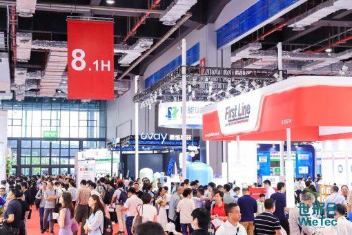 共聚环保盛会 续写绿色篇章 2019世环会将在上海拉开帷幕-上海空气新风展 AIRVENTEC CHINA 2021.6.2-4 新风系统 通风设备 空气净化